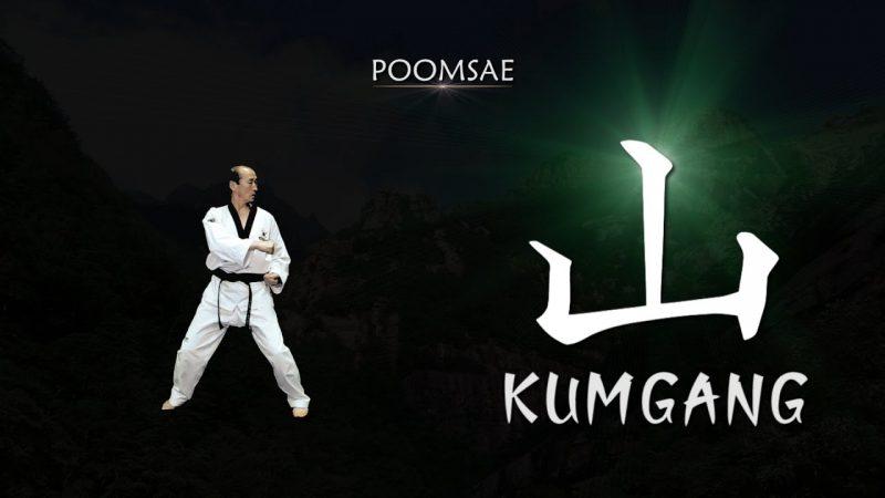 POOMSAE KUMGANG or KEUMGANG